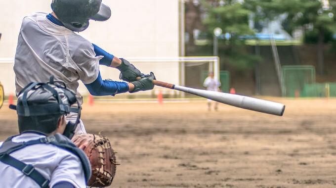 check out best baseball bats